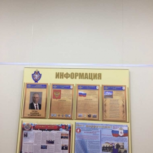 Наружная реклама_23