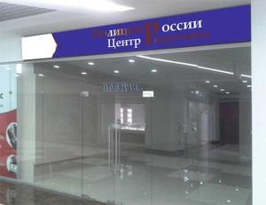 Наружная реклама_6