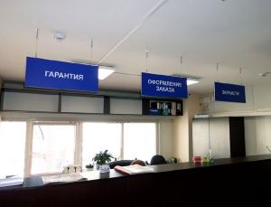 Наружная реклама_17
